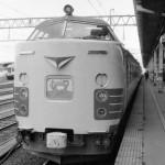 19850326-7