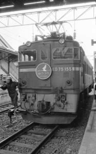 19850326-8