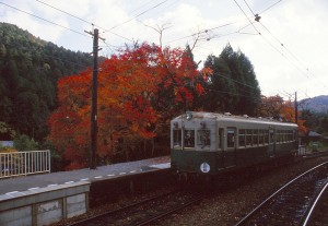19871123-2