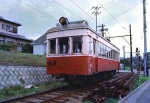 19931226-3_01