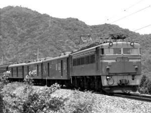 19790924-56_01