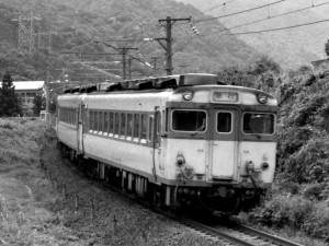 19790924-59_01