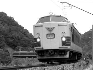 19790924-61_01