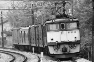 19860404-002