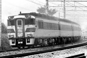 19860404-005