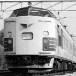 19800203-50