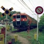 19931000-2