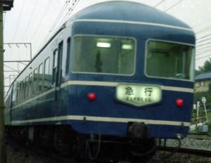 19781015ginga1