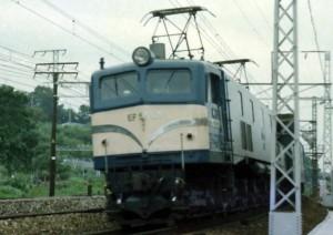 19781015ginga2