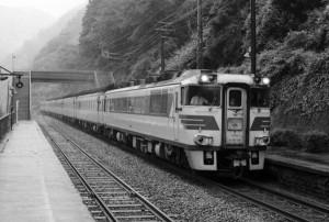 19860604-6