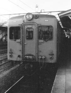 19870100-1