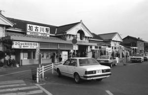 19870100-6