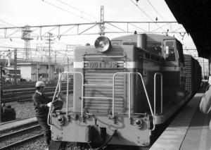 19780116-40