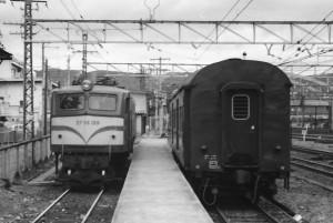 19780116-41