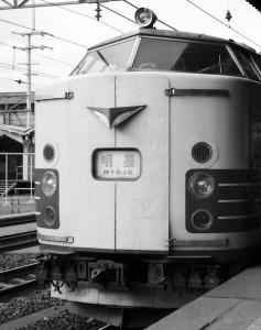 19780116-43