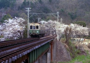 19810406-3