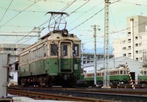 19810406-5