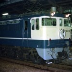 19790107-5