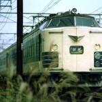 19791100-6