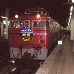 19890205-15
